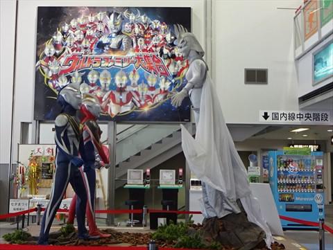 150722福島空港_R